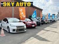 SKY AUTO/スカイオート null
