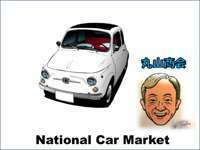 NATIONAL CAR MARKET null