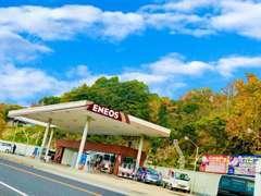 エネオス石油特約店 たかうら 三田SS フルサービスのガソリンスタンドです☆◎中古車の販売 ◎車検、整備、修理