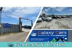 ミニバン・SUV・コンパクト・輸入車など広く取り扱っております