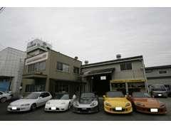 軽自動車からスポーツカーまで幅広く取り扱いしております。