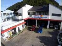 渡洋自動車整備工場(有) null