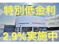 ポルシェセンター堺 西大阪 認定中古車センター null