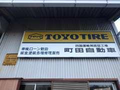 車検・板金塗装・各種修理もお任せください