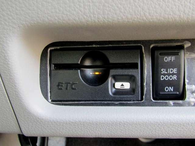 ETCを装備。今ですと、必需品ですね。高速道路の料金所も楽々です。