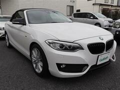 BMW 2シリーズカブリオレ の中古車 220i ラグジュアリー 愛知県常滑市 358.8万円