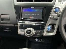 【 7型メモリナビ 】NR-MZ20 AM,FM,,Bluetooth