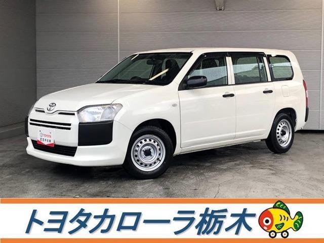 販売は栃木県内及び隣接市町村にお住まいで、ご来店可能な方に限らさせていただきます。