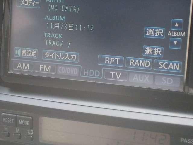 ☆CD、ラジオはもちろん、HDDへの録音やDTV、DVDなどメディアも充実しております!BTオーディオ付のナビ、オーディオなどへの付替えも可能♪