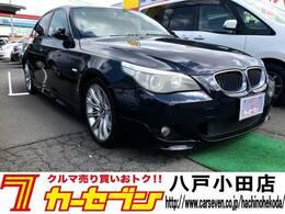 BMW 5シリーズ 525i ナビ・ETC・パワーシート