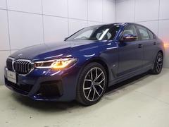 BMW 5シリーズ の中古車 523d xドライブ Mスポーツ エディション ジョイプラス ディーゼルターボ 4WD 東京都八王子市 668.0万円