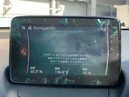マツダコネクトの7インチモニター☆ナビ機能は別途SDカード(49500円)が必要となります、ご注意ください。