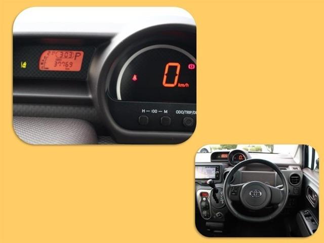 メーターはデジタル表示!走行中でも確認しやすい大きさのスピードメーター!