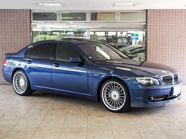 この度は弊社商品車をご覧頂き誠にありがとうございます。2005年式BMWアルピナB7リムジンスーパーチャージスウィッチトロニックが入庫しました。お問い合わせは全国フリーダイヤル0066-9711-094846までお気軽に。