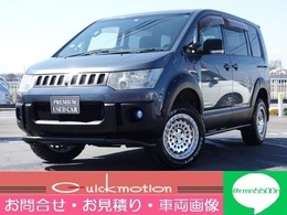三菱 デリカD:5 2.4 G ナビパッケージ 4WD 特注アルミ・リフトアップ・GIGEARカスタム
