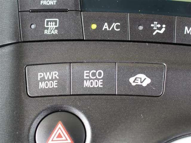 燃費を良くするECOモード切り替えスイッチがついております!