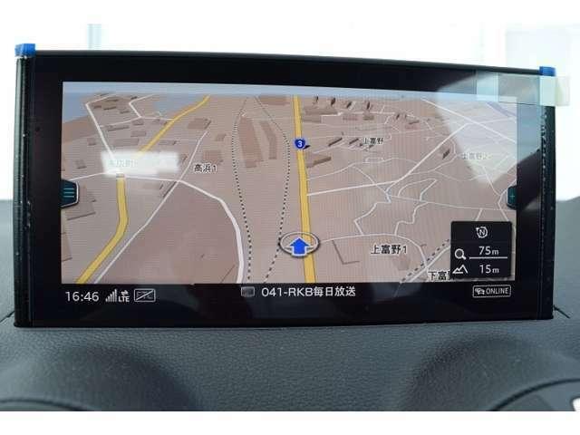 Audi認定中古車保証(AAA保証) 1.保証適用除外項目につきましてはお問い合わせ下さい 2.整備工場⇒Audi北九州サービスセンター TEL093-533-8811お気軽にお問い合せ下さい。