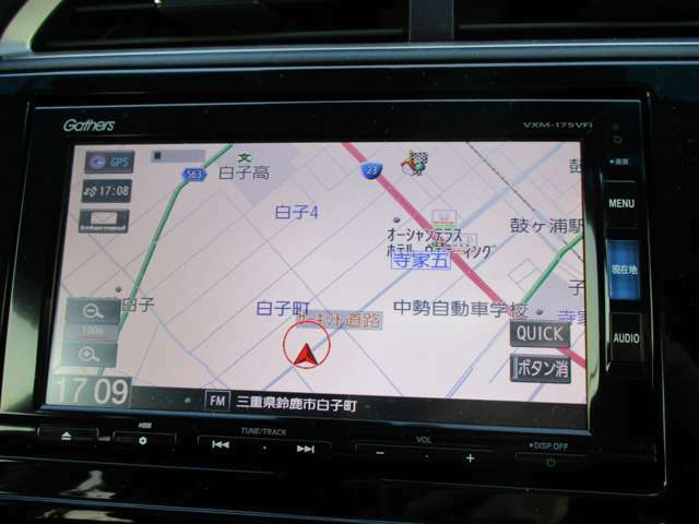 【SDナビゲーション】地図はもちろん、フルセグTV付きでCD&DVD再生、Bluetooth機能も付いてますので長距離のドライブも快適です♪◆自社整備工場完備で安心のオートプラザトリコ◆