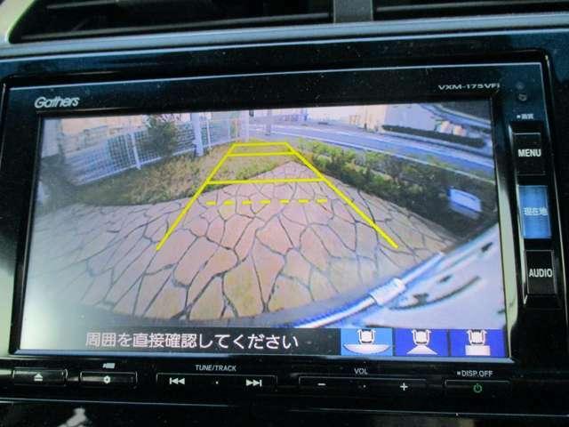 【バックカメラ】画面上で後方の安全確認もできます。駐車が苦手な方にもオススメな便利機能です!!◆自社整備工場完備で安心のオートプラザトリコ◆どんな些細な事でも、お気軽にお問合せください◆
