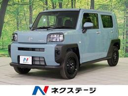 ダイハツ タフト 660 X 4WD 現行型 サンルーフ 届出済未使用車