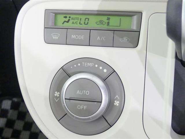 エアコン操作パネルです。エアコンはオートエアコンです。