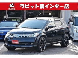 日産 ムラーノ 2.5 250XL 独自ロ-ン 22インチJuno jwelホイール