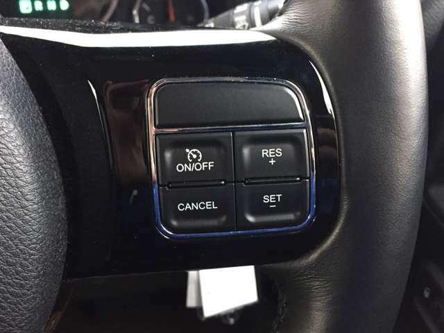 ★クルーズコントロールはあらかじめ設定した速度で、走行するシステムです。高速道路などでの長時間運転時の負荷の軽減になります★