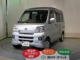 トヨタ ピクシスバン 660 クルーズターボ ハイルーフ 4WD CDオーディオ・リヤヒーター装備!