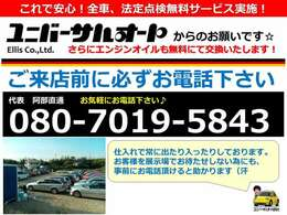 ここには掲載しきれない車種も多数あります。詳しくは080-7019-5843まで電話ください。なお写真フォルダに詳細写真があります。評価表、走行シーン、エンジン音の動画もあります。