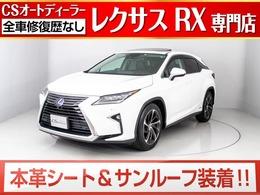 レクサス RX 450h バージョンL 禁煙車/サンルーフ/後席モニタ-/本革シート