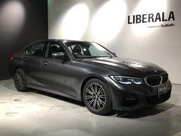 BMW 3シリーズ 320d xドライブ Mスポーツ ディーゼルターボ 4WD ACC バックカメラ シートヒーター