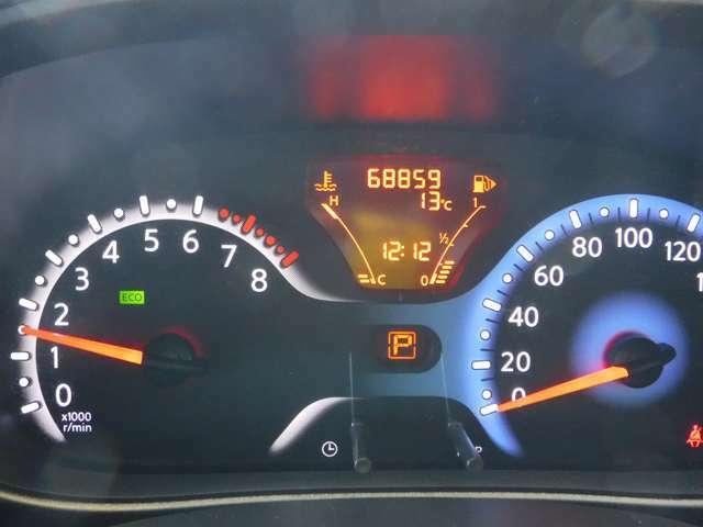 走行距離6.9万kmほど