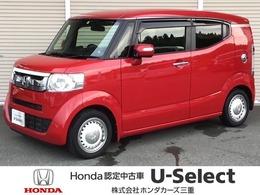 ホンダ N-BOXスラッシュ 660 X インターナビ バックカメラ シートヒーター