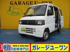 三菱 ミニキャブバン の中古車 660 CL ハイルーフ 埼玉県三郷市 33.8万円