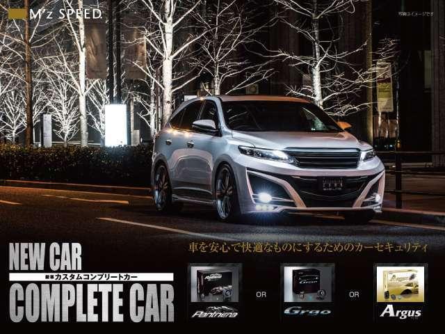最近は車上荒らしや車両盗難が多発しております、安心の日本製セキュリティーメーカーで有る、ユピテル製【ゴルゴ】をお勧めしております。取付実勢は7年連続トップ!記録更新中です