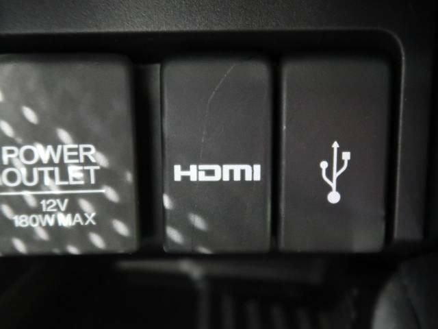 HDMI接続も可能です!!