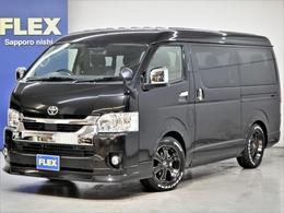トヨタ ハイエース 2.7 GL ロング ミドルルーフ 4WD FLEX Ver1内装 ナビ フリップダ