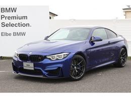 BMW M4クーペ CS M DCT ドライブロジック 限定60台OLEDテールアダプティブMサス