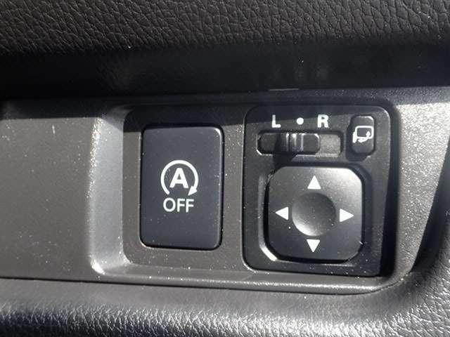 アイドリングストップ機能付きで燃費も良いです!