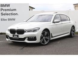 BMW 7シリーズ 750Li Mスポーツ レザー20AW リアコンフォートガラスS/R