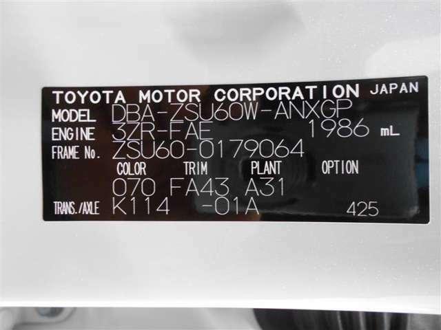 トヨタカローラ大分ではその他にも多数の中古車を展示していますお気軽にお申し付けください