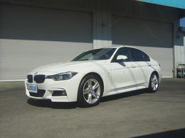 BMW 3シリーズ 318i Mスポーツ LCi  HDDナビ パワーシート インテリS