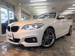 BMW 2シリーズカブリオレ 220i Mスポーツ 1オーナー・ブラックレザー・ACC・LED
