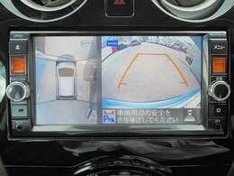 上から丸見えアラウンドビューモニターで、苦手な駐車もラクラク♪車の周囲に子供や障害物などがないかをひと目で確認できて安心ですよ♪