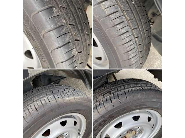 タイヤの溝ご確認ください。