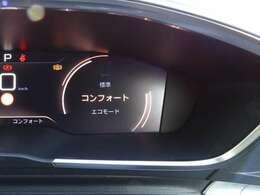 アクティブサスペンションそ装備。路面、走行状況に応じてショックアブソーバーの減衰力をリアルタイムでコントロールします。【プジョー大府:0562-44-0381】