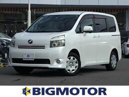 トヨタ ヴォクシー 2.0 X Lエディション ヘッドライトHID/ETC/EBD付ABS/キーレス