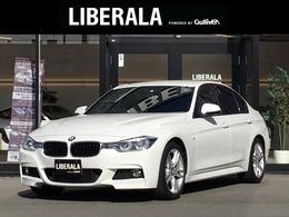 BMW 3シリーズ 318i Mスポーツ 純正ナビ/Bカメ/インテリセーフ/LEDライト