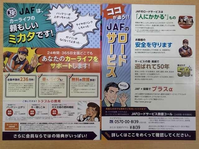 初年度6000円、2年目から年会費は4000円です!