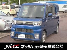 トヨタ ピクシスメガ 660 L SAIII スマアシ ICS SDナビ バックカメラ